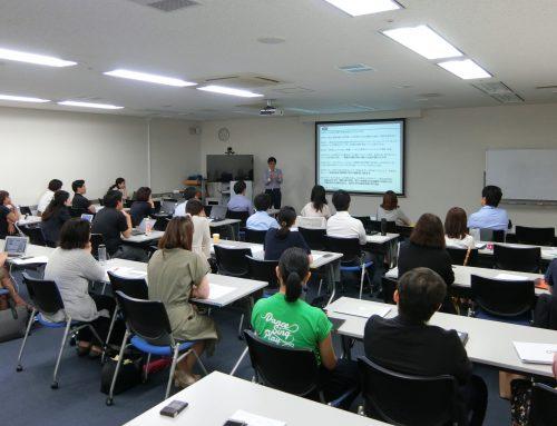 パーソルグループ「NPO×ソーシャルイノベーションプログラム」を開催します
